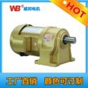 威邦CH40-750-140-S图片