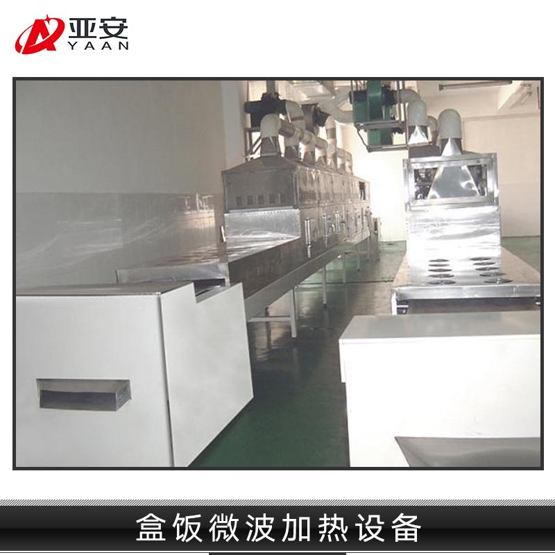 盒饭微波加热设备 微波盒饭回温杀菌设备