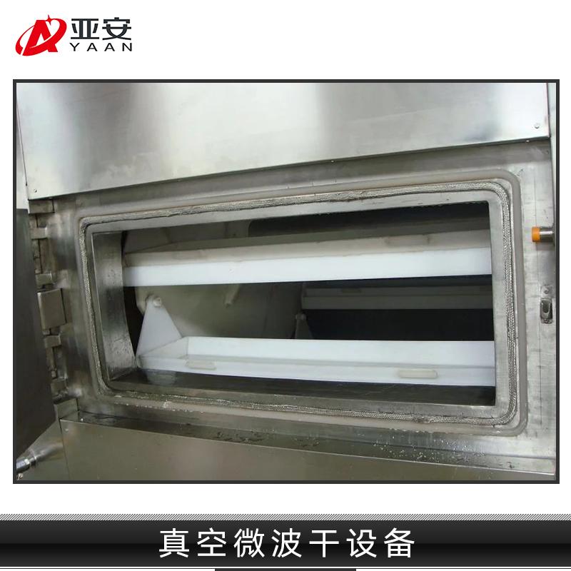 真空微波干设备图片/真空微波干设备样板图 (4)
