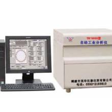 化验颗粒热卡的仪器-生物质颗粒热值仪的厂家