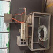 供应钠热管功率测试检测平台,钠热管功率测试检测平台报价,钠热管功率测试检测平台用途,钠热管功率测试检测平台专业生产