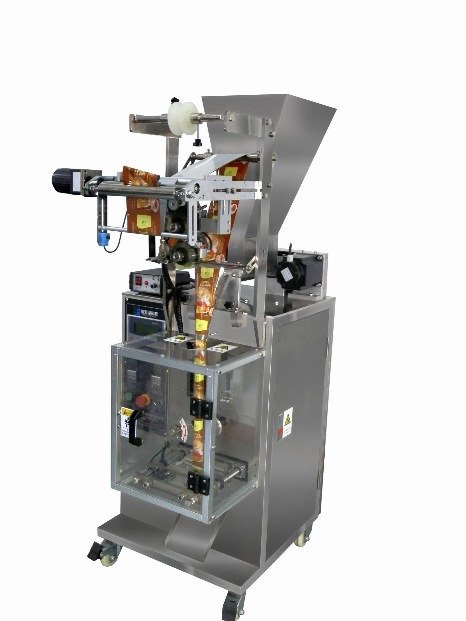 朋来供应用于咖啡粉包装机