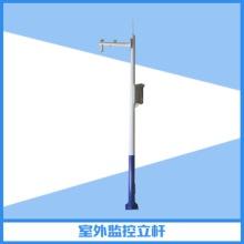 安徽监控立杆厂批发室外监控立杆 道路摄像机监控立杆 监控器支架