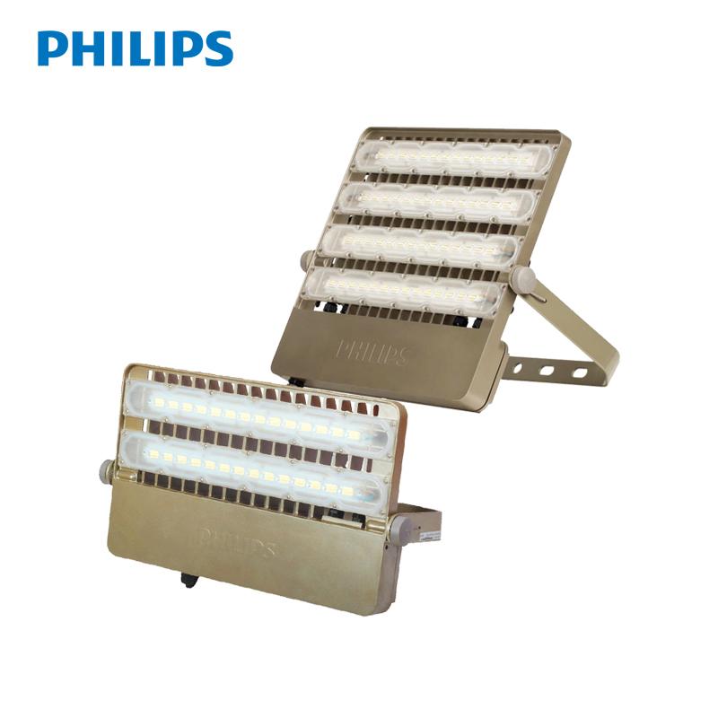 飞利浦BVP162-163投光灯、中山市照明灯具供应商、投光灯价格