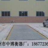 供应玉林地磅,称重解决方案专家!-柳州市中博衡器厂