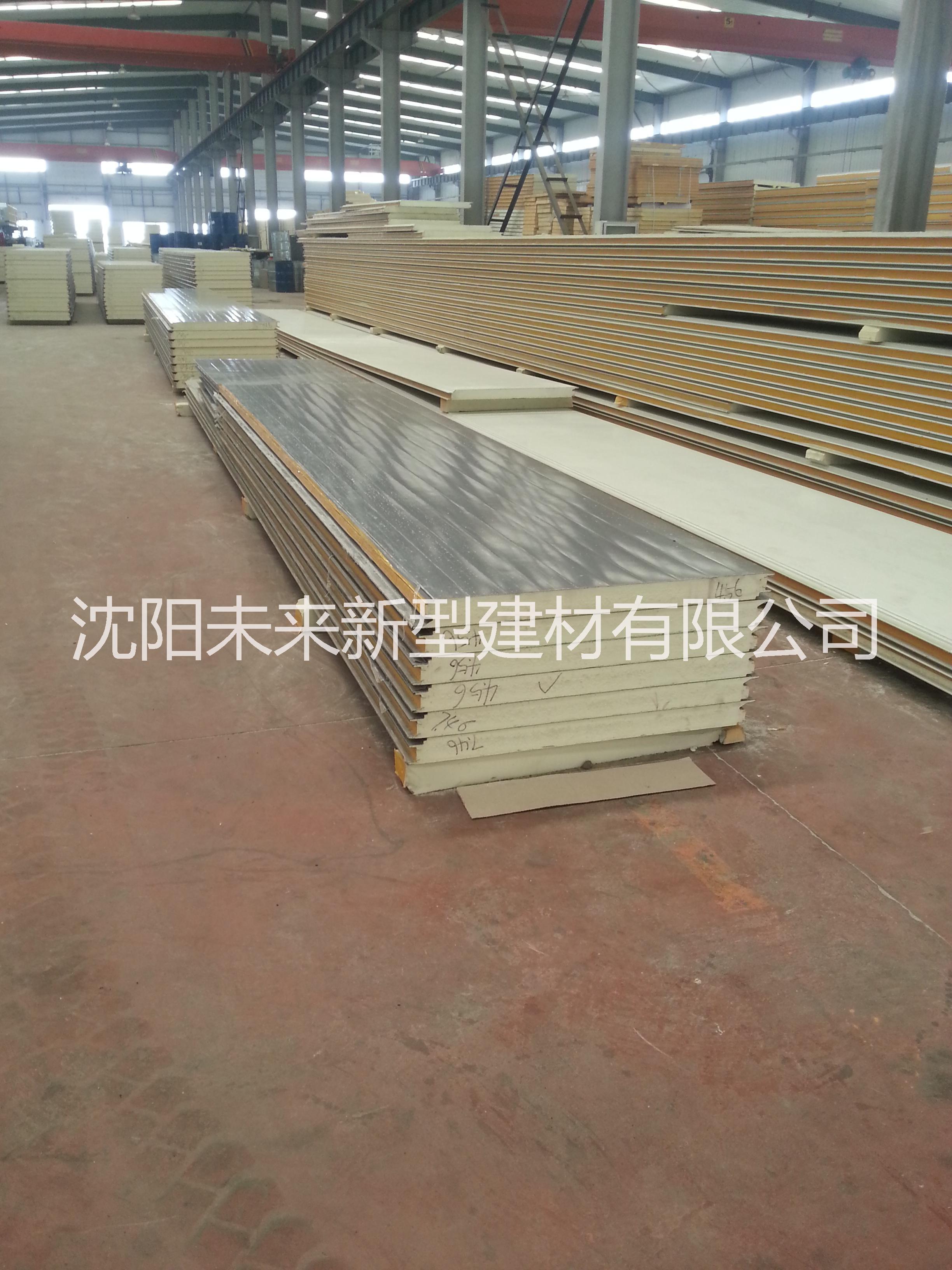 A级防火外墙保温板 聚氨酯外墙保温板 水泥砂浆布外墙保温板 聚氨酯复合板聚氨酯夹芯板