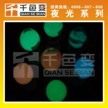 供应用于的夜光粉对人体无害环保绿色晚上发光批发