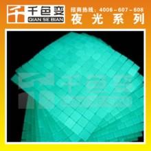 供应用于环保丝印|晚上发光的进口环保夜光高浓度黄绿夜光粉图片