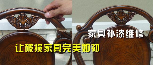 供应西安家具维修-西安家具补漆