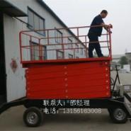 供应移动剪叉式升降机升6米载重300 移动剪叉式升降机6米载重30公斤