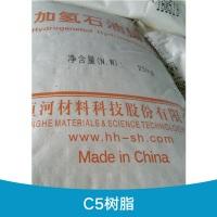 C5树脂 片状C9树脂 氢化c5石油树脂 C5树脂批发 古马隆树脂