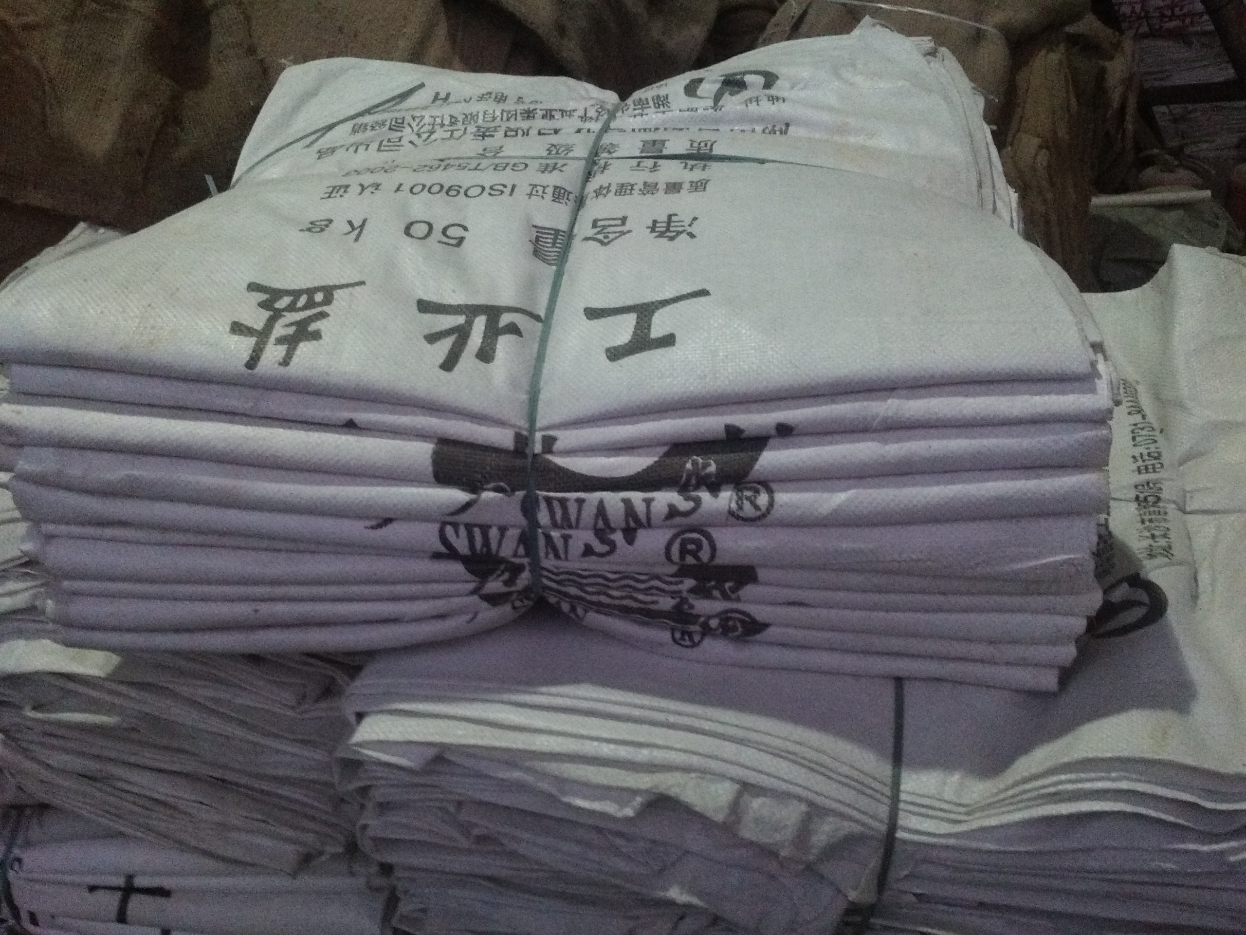 广东致富包装袋有限公司