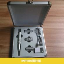 MP1205微针笔  纳晶纳米微针仪器 美容纳米电动微针笔 纳米微针