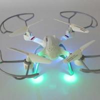 四轴飞行器遥控飞机航模