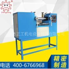 供应小型开炼机厂打样小型开炼机小型开炼机批量生产批发