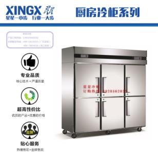 厨房冷柜系列图片