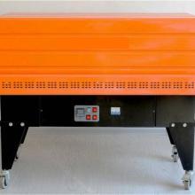 珠海永德喷气式收缩机珠海药盒收缩机厂家珠海永德力喷气式收缩机批发