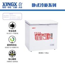 佛山星星冷柜批发卧式冷柜系列双顶开门冷柜 欧式商用节能冷冻柜