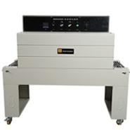 BS-D4520热收缩包装机图片