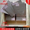 东莞电极钨铜批发市场图片