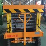 济南金海定制移动剪叉升降平台6米