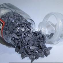 供应硅铁_硅铁生产厂家-安阳正德冶金批发
