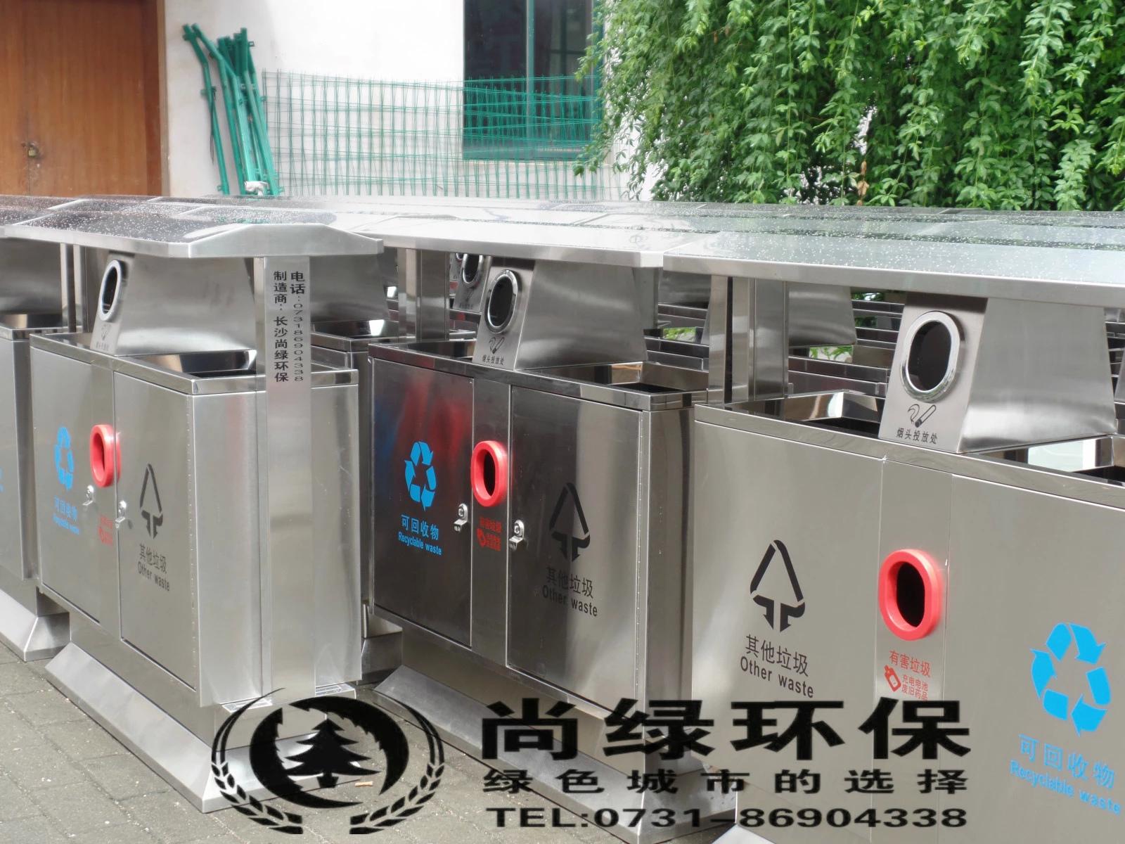 贵州不锈钢垃圾桶 四分类垃圾桶报价