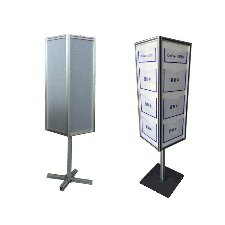 供应优雅旋转看板 厂家直销 360度旋转展板 40*100cm全方位可视展示板 展示架