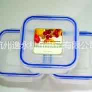 华栾牌200毫升食品留样盒图片