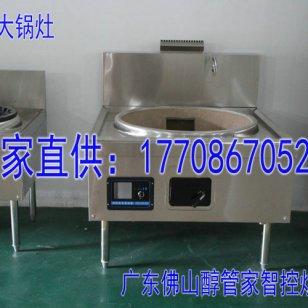 醇油灶具1米大锅灶图片