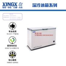 佛山星星冷柜批发深冷冰箱系列 卧式低温深冷冰箱 直冷式节能冰箱,