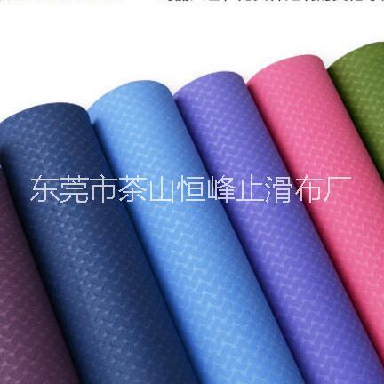 供应广东瑜伽垫单色TPE环保瑜伽垫防滑性强