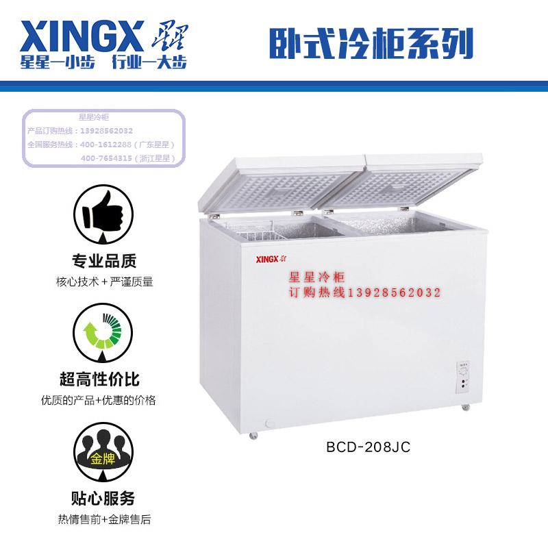 欧式冷冻柜图片/欧式冷冻柜样板图 (3)