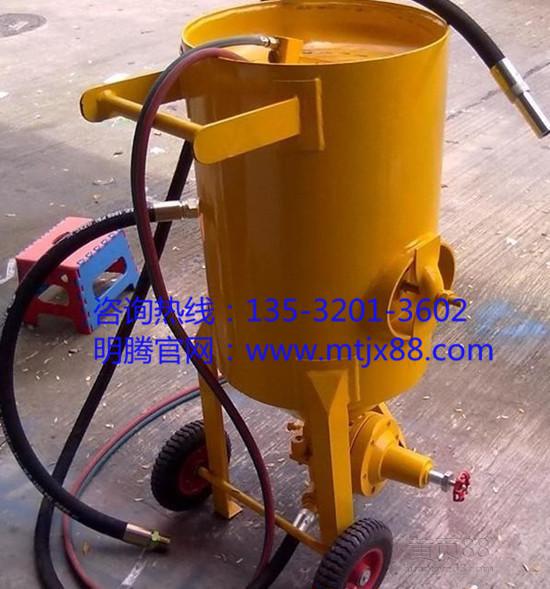 供应用于的大型油桶除锈喷砂机高压移动喷砂机