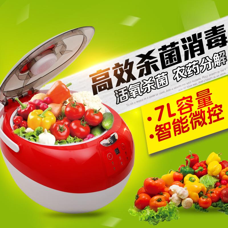 供应果蔬宝净化仪 RZ-06A-1 锐智蔬果清洗机  锐智活氧机 洗菜机什么牌子好  洗菜机十大品牌   洗菜机有用吗