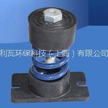 供应利瓦弹簧减震器阻尼减震器风机减震避震器各类减震装置,规格齐全,欢迎选购。批发