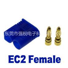 广东省东莞市求尚电子供应用于电池上充电上的EC2香蕉插头公母镀金24K真金不掉色导电性能好价格优深受海内外顾客好评批发