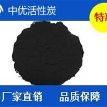 供应用于水处理 垃圾焚烧 饮料脱色的煤质粉状活性炭-煤质粉状活性炭