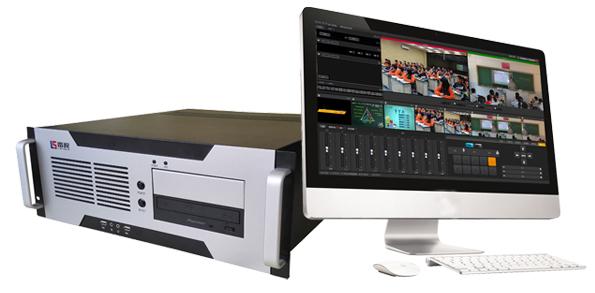 供应学校全自动录播录课系统 校园录播设备 全自动录播设备 导播录播直播一体机 系统