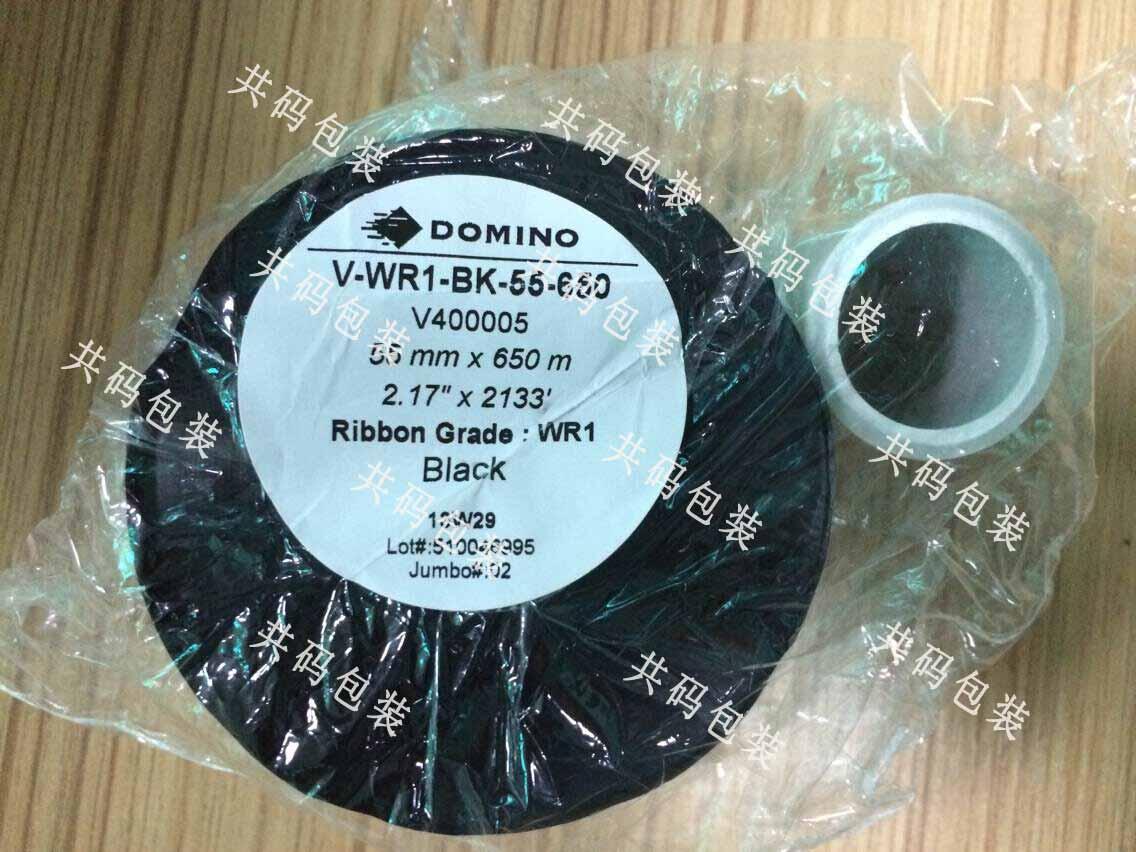 供应用于盐业打码的盐业专用的热转印打码色带,TTO色带