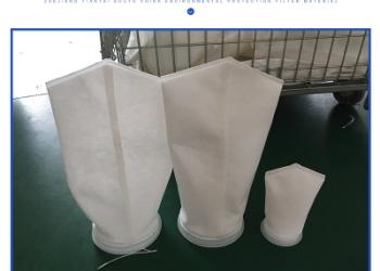 液体滤袋产品图片