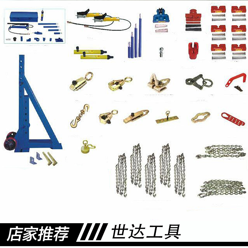 江门世达气动工具套装世达气动工具套装,13794001210