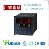 供应用于塑料机械 包装机械 实验设备的宇电AI-218G智能温度控制器  智能温控仪 温度控制器 厦门宇电