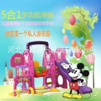 河北幼儿园玩教具 桌椅 床 玩具