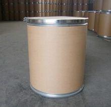 供应医药级包装桶