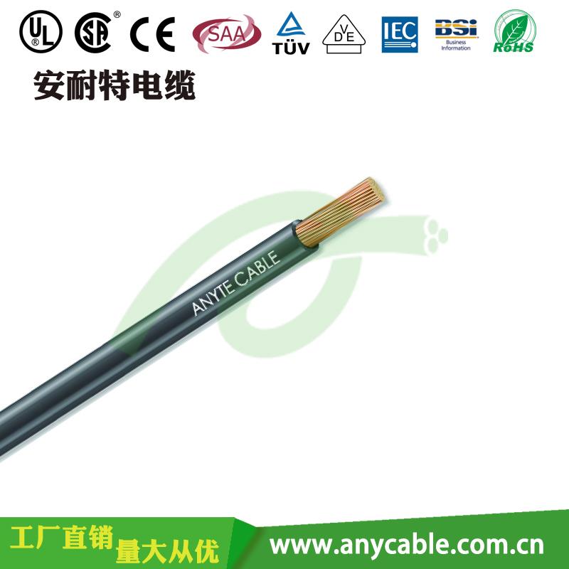 H03V2V2-F阻燃聚氯乙烯绝缘护套电线 办公设备内部电线