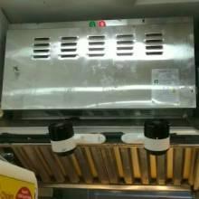 广州厨房烟罩式油烟净化器|广州厨房环保设备厂家批发|广东广州烟罩式油烟净化器供应商批发