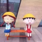城市景观卡通雕塑造型报价、深圳城市景观卡通雕塑造型报价