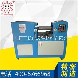 硅胶6寸开炼机 6寸开炼机水冷 6寸开炼机厂家直供 6寸开炼机低价出售