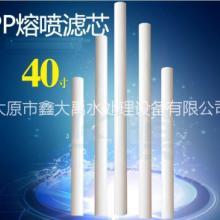 供应PP熔喷滤芯PP熔喷滤芯销售热线PP熔喷滤芯生产厂家批发